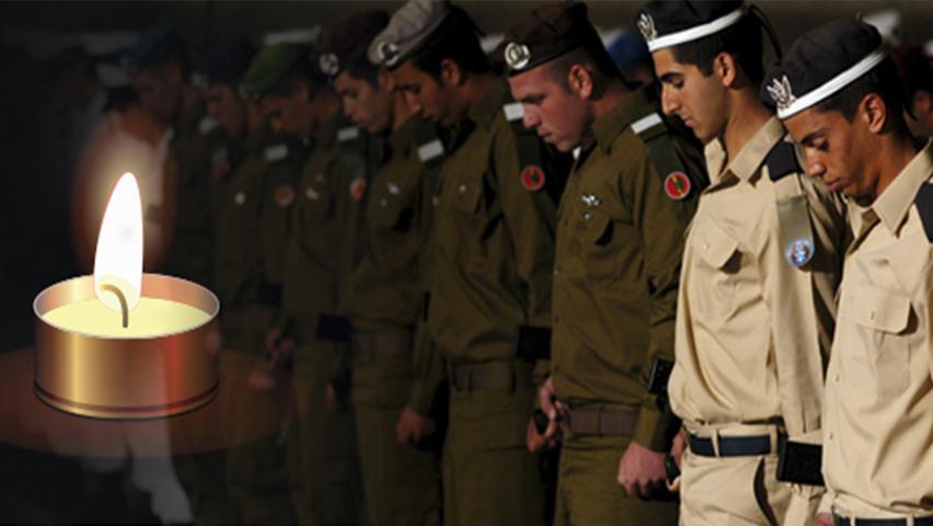 Resultado de imagen de recordacion de los caidos en las guerras de israel imagenes