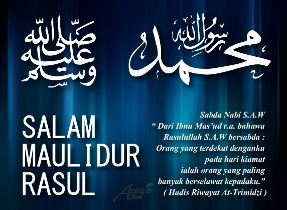 Image result for salam maulidur rasul 2016