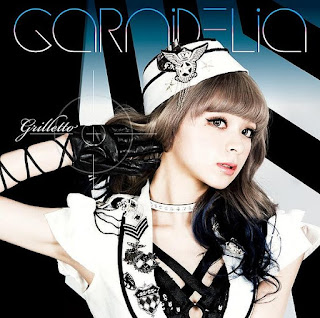 grilletto by GARNiDELiA [LaguAnime.XYZ]