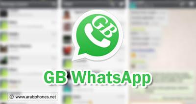تحميل جي بي واتساب GBWhatsapp V5.40 آخر اصدار 2017