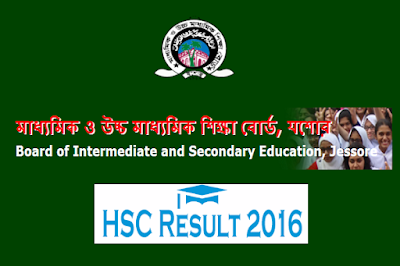 How to get HSC result 2016 Jessore education Board
