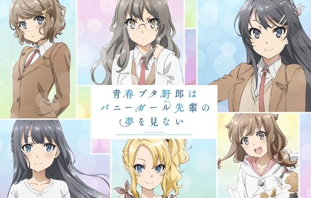 Anime Mirip Seishun Buta Yarou wa Bunny Girl Senpai no Yume wo Minai