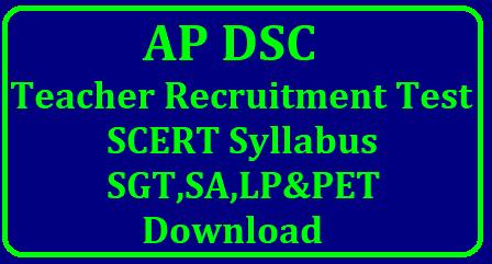 Download AP DSC 2018 SCERT Syllabus Pdf Download AP DSC 2018 Syllabus Pdf | Latest Andhra Pradesh DSC SGT, SA, LP, PET Exam Pattern – apdsc.cgg.gov.in | Download AP DSC 2018 Syllabus Pdf | Latest Andhra Pradesh DSC SGT, SA, LP, PET Exam Pattern – apdsc.cgg.gov.in | AP DSC Teacher Syllabus 2018 | Andhra Pradesh DSC TET cum TRT Exam Pattern | AP DSC 2018 Syllabus PDF – Andhra Pradesh AP DSC Syllabus 2018 Exam Pattern – Download PDF | Download AP DSC 2018 Syllabus Pdf | Latest Andhra Pradesh DSC SGT, SA, LP, PET Exam Pattern – apdsc.cgg.gov.in/2018/05/download-ap-dsc-teacher-recruitment-test-trt-sgt-sa-lp-pet-pe-2018-scert-syllabus-pdf-exam-pattern-study-materials-model-question-papers-download-apdsc.cgg.gov.in.html