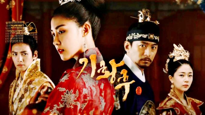 Drama ini adalah tentang cinta dan pertempuran Empress Ki (Ha Ji Won) dari Goryeo yang melatih pengaruhnya di Dinasti Yuan.