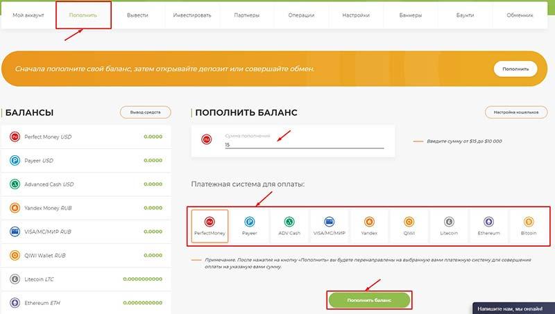 Регистрация в Exparvest 3
