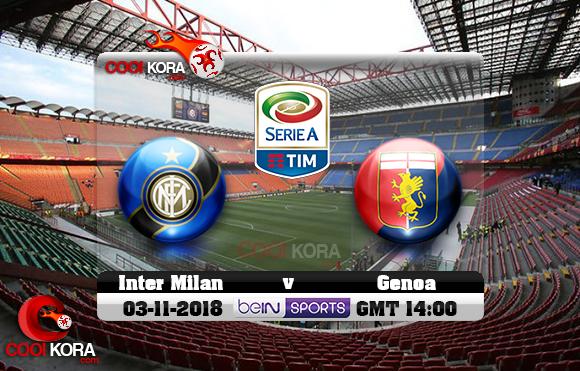 مشاهدة مباراة إنتر ميلان وجنوى اليوم 3-11-2018 في الدوري الإيطالي