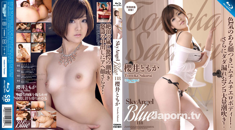 [SKYHD-122] スカイエンジェル ブルー Vol.118 : 櫻井ともか (ブルーレイディスク版) R2JAV Free Jav Download FHD HD MKV WMV MP4 AVI DVDISO BDISO BDRIP DVDRIP SD PORN VIDEO FULL PPV Rar Raw Zip Dl Online Nyaa Torrent Rapidgator Uploadable Datafile Uploaded Turbobit Depositfiles Nitroflare Filejoker Keep2share、有修正、無修正、無料ダウンロード