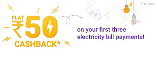 PhonePe electricity bill payment Cashback Offers 2018 tricksstore