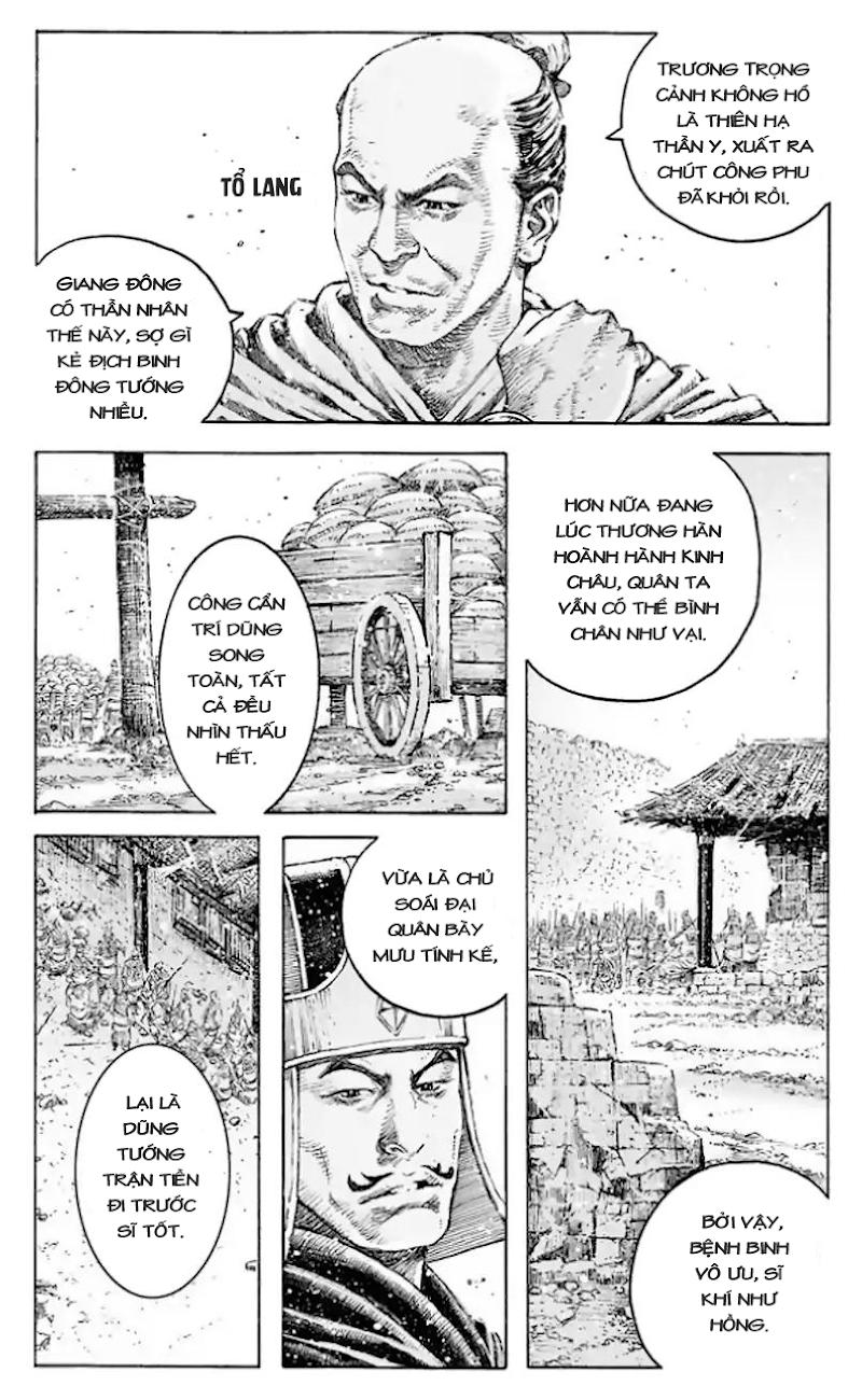 Hỏa phụng liêu nguyên Chương 510: Sĩ biệt tam nhật trang 4