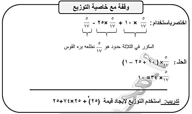 أقوي اسئلة امتحانات اولى اعدادى جبر ترم اول 2019 مستر محمود عزمى