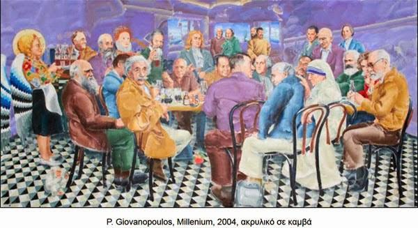 Σύγχρονοι Εικαστικοί Καλλιτέχνες της Καστοριάς (Μέρος 2ο) ΒΙΝΤΕΟ