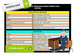 Download Aplikasi Dupak Guru New 2016/2017