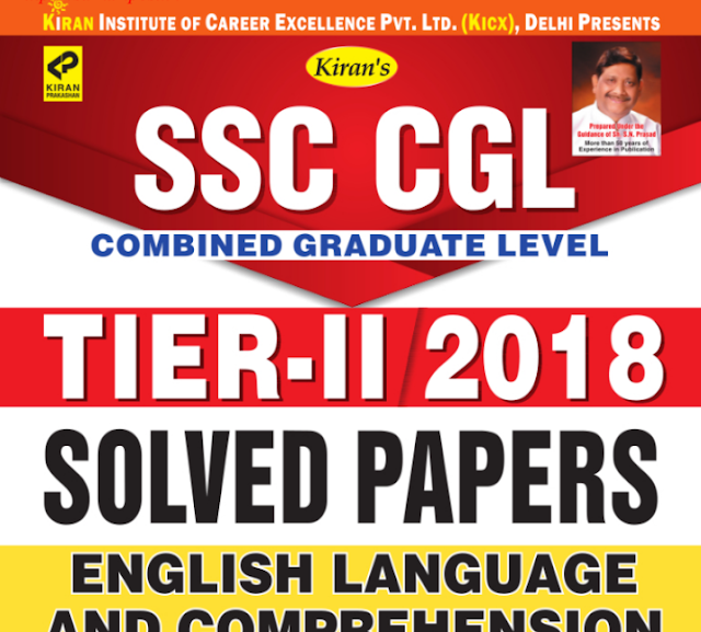 Kiran SSC CGL Tier-II Exam 2018 Solved Papers Sets Book