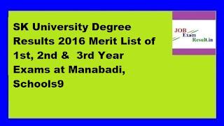 SK University Degree Results 2016 Merit List of 1st, 2nd &  3rd Year Exams at Manabadi, Schools9