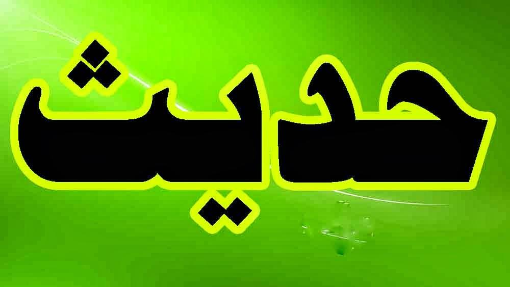 حديث يا عبادي إني حرمت الظلم على نفسي مدونة طريق الضياء