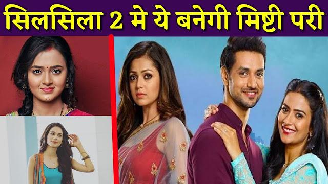 Silsila Badalte Rishton Ka 2: Here's when Kunal Jaisingh, Tejasswi Prakash & Aneri Vajani's show will go on air