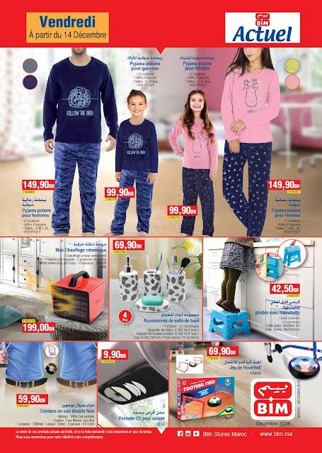 Catalogue bim maroc vendredi 14 décembre 2018