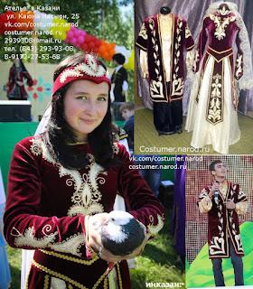 пошив армянских национальных костюмов