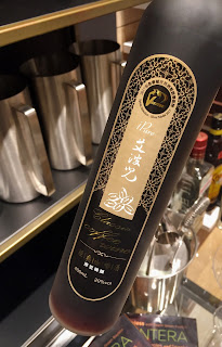咖啡酒_咖啡香甜酒_ipure coffee liqueur_咖啡酒調酒酒譜