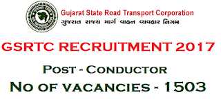 Conductor & Driver Jobs In Gujarat