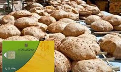وزارة التموين, دعم الخبز, سلع تموينية, أحمد كمال, على المصيلحي, رأي عام,