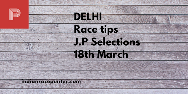 Today India Race Tips 18th March, 2019, India Race Com
