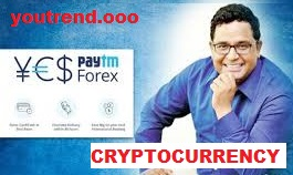 Paytm introduces Forex Services, with Forex Card and Currency Notes