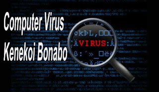 How to Create Computer Virus in Assamese