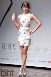 Biodata lengkap Jung Hye Seong