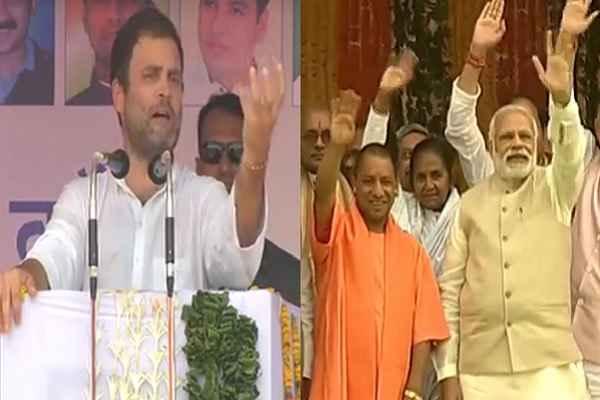 UP में कर्जा माफ़ किया मोदी-योगी ने, राहुल गाँधी बोले 'मैंने माफ़ करवा दिया', बड़े होशियार निकले
