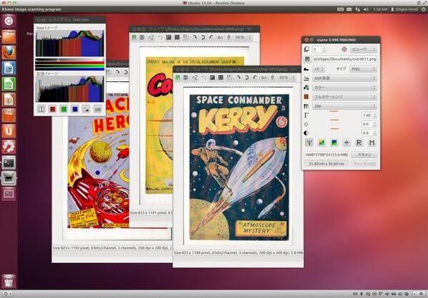 cara scan dokumen cara scan foto cara scan ktp cara scan gambar cara scan ijazah cara scan data cara scan canon