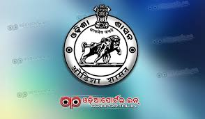 Collector and District Magistrate, Nabarangpur Recruitment 2018,Teaching and Non Teaching,123 Post