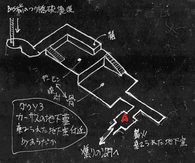 DarkSouls3 カーサスの地下墓 棄てられた地下室 攻略 地図 マップ