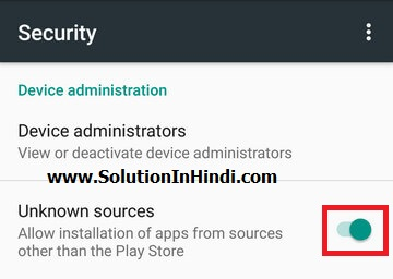 kingoroot apk install unknown sources www.solutioninhindi.com