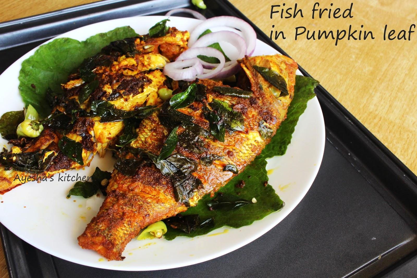 Pan fried fish fish fry recipe in pumpkin leaf whole for Pan fish recipe
