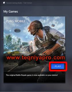 كيفية تحميل وثبيت لعبة PUBG mobile على الكمبيوتر بالتفصيل
