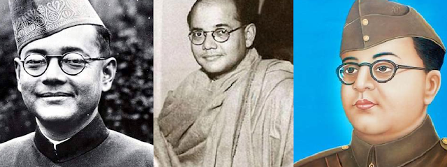 netaji subhash chandra bose