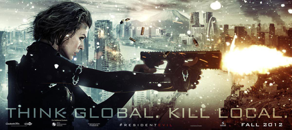 Resident Evil 5 Movie Poster Teaser Trailer