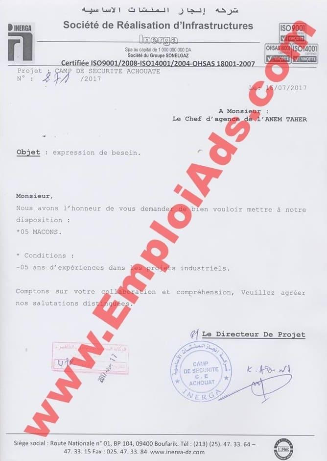 اعلان عرض عمل بالمؤسسة الوطنية للاشغال في الابار ولاية جيجل جويلية 2017