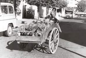 El Botellero foto  año 1965