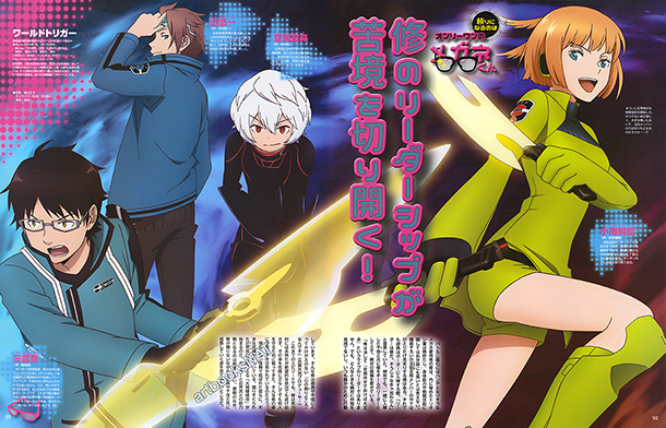 World Trigger: Isekai Kara no Toubousha