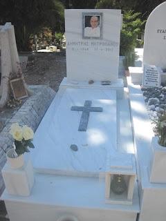 Dimitrios Mitropanos Grave.