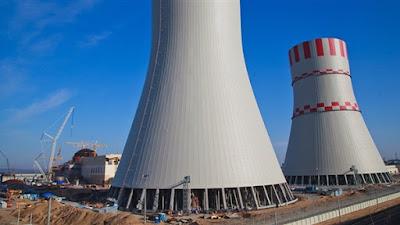 محطة نووية (أرشيفية)