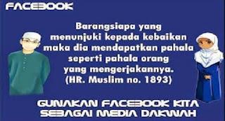 Dakwah facebook