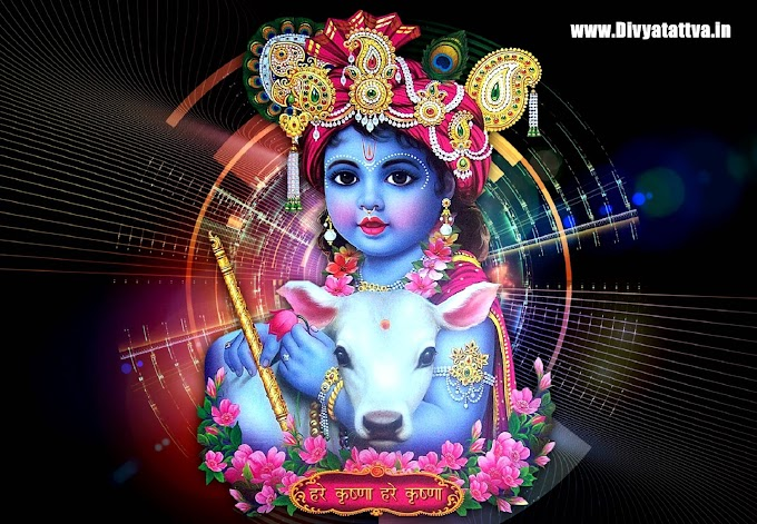 Lord Krishna Wallpapers Gallery Baby Krishna Kanihya Pictures For Free