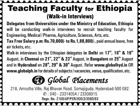 Vacancy Ethiopia New Job Vacancy in Ethiopia Oromia