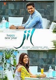 Sangita Santhosham & Blaaze OST Soundtrack  Happy New Year Swing Swing Swing Jil Lyrics www.unitedlyrics.com