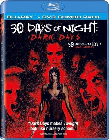 30 days of night imdb