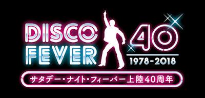 https://www.sonymusicshop.jp/m/sear/groupShw.php?site=S&ima=3058&cd=M002052