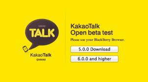 تحميل برنامج كاكاو تالك عربي  2020, Download Kakao Talk messenger